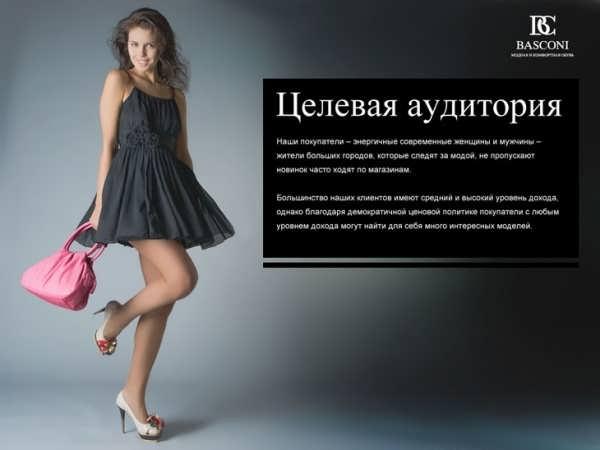 РОБЕК Реклама женской коллекции обуви - YouTube